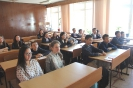 Бизнес лекция, 2017 год